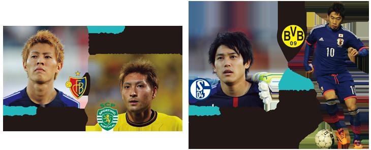 日本人選手のプレーに注目!