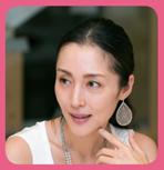 石田祥子さん