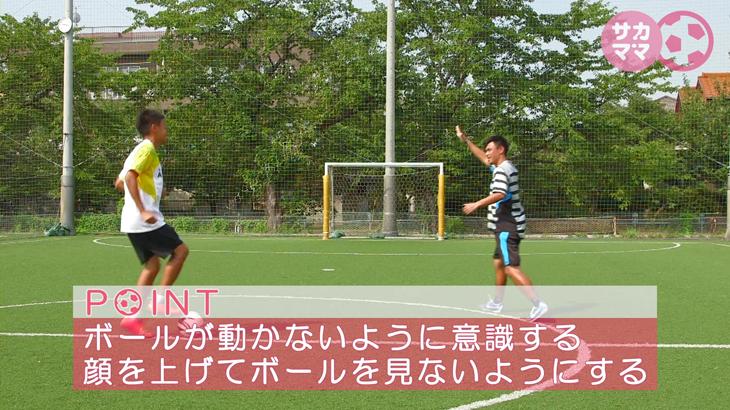 ボールタッチ①ゲーム感覚でボールの感覚を身につけよう