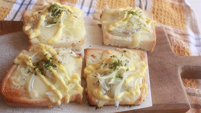 シラス&チーズのカルシウムトースト