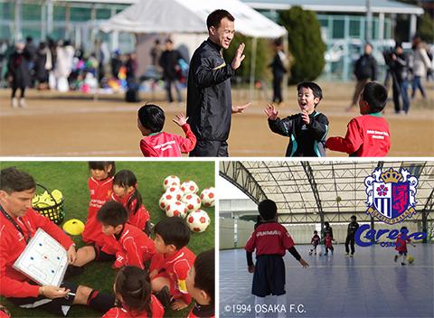Meister Soccer School