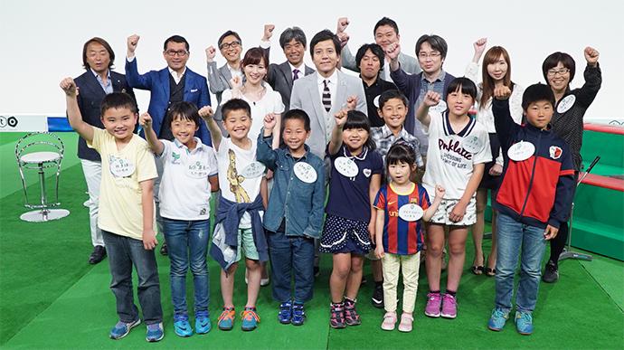 サッカー家族必見!!5月17日(日) 午後4時放送 FOOT×BRAINの特別番組でsoccer MAMAが紹介されます!!