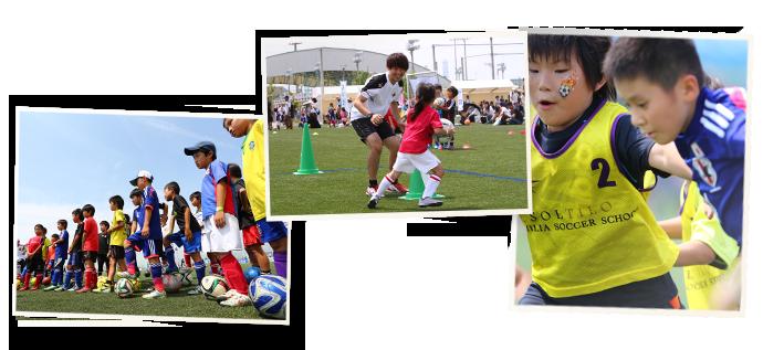 本田圭佑プロデュースSOLTILO FAMILIA SOCCER SCHOOL
