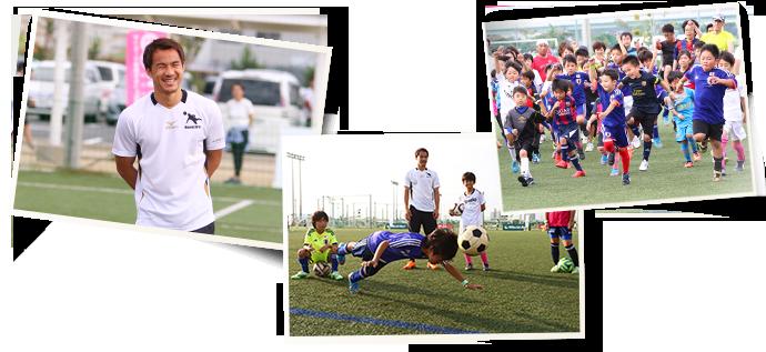 マイスター親子サッカースクール