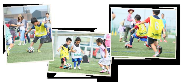ウタマロキッズサッカーチャレンジ~個人参加型サッカーマッチ~