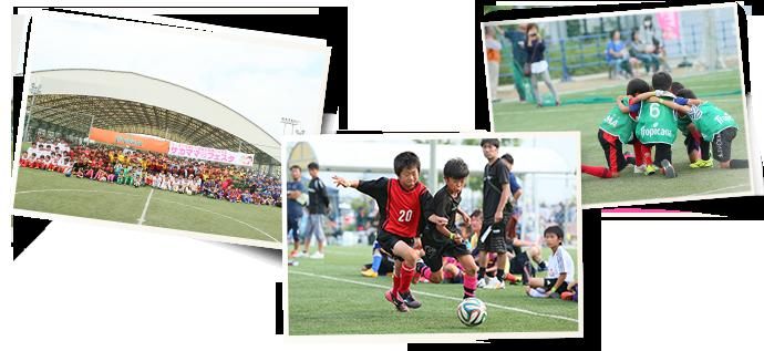 キリン・トロピカーナsoccer MAMA CUPジュニアサッカー大会