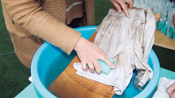 お洗濯講座