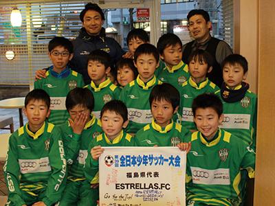ESTRELLAS.FC