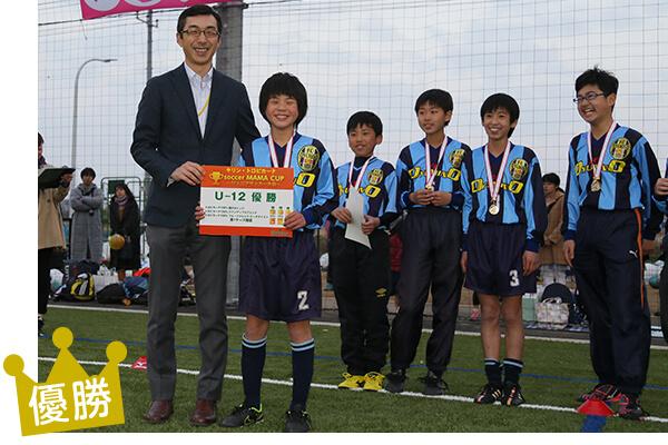 FCおゆみ野(U-12)