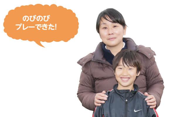 木俣玲理さん・恩くん(小2)