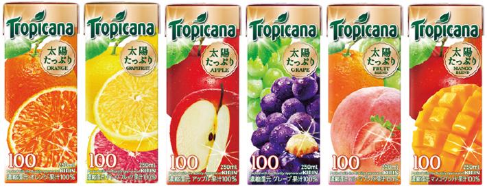 トロピカーナ100%ジュース