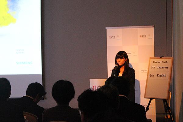 新製品発表会やセミナーの企画運営をしている小谷さん