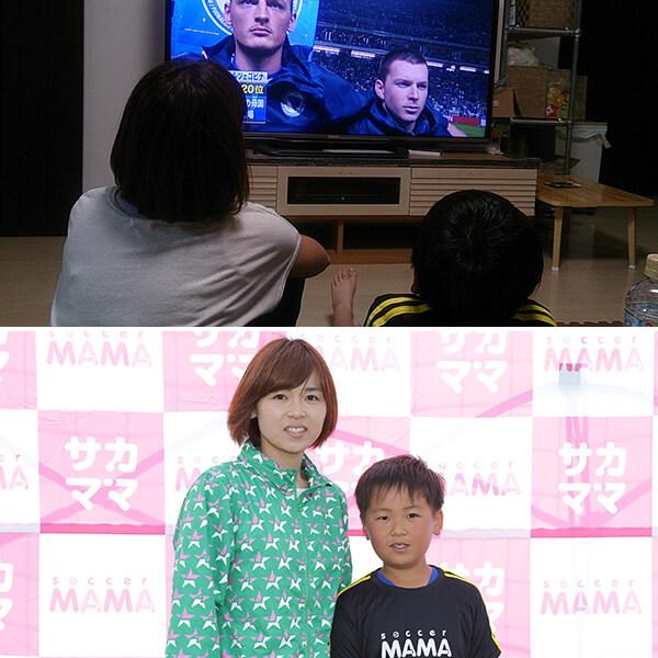 サッカーの試合を一緒にテレビ観戦することも。
