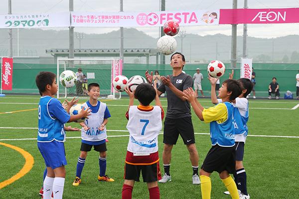 JFAアカデミーサッカースクール