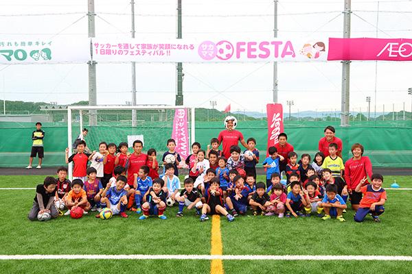 いわきFCサッカースクール