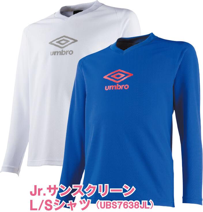 Jr.サンスクリーンL/Sシャツ