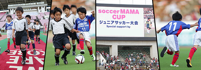 決勝戦は、憧れのユニバー記念競技場で開催。