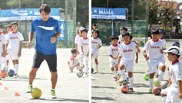三浦コーチによる練習スタート