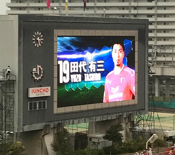 プレーオフ決勝-田代明日香-