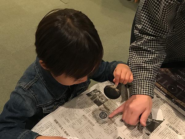 大阪歴史博物館へ