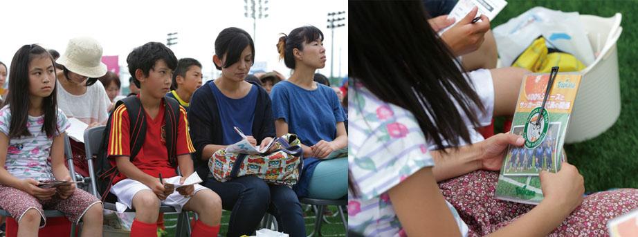 サッカー日本代表専属シェフスペシャルトークショー