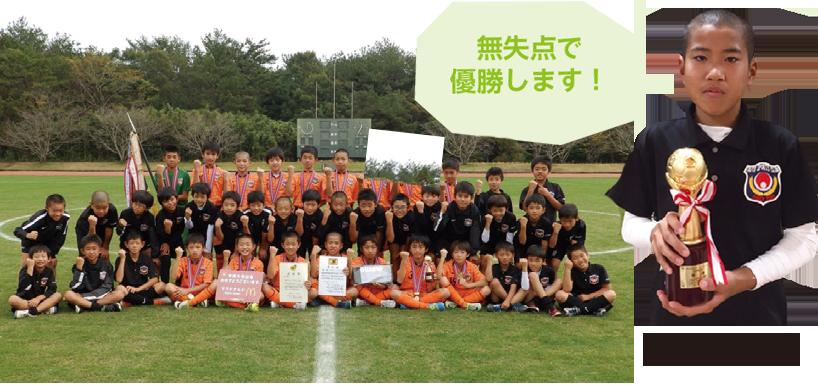 太陽スポーツクラブ 宮崎南