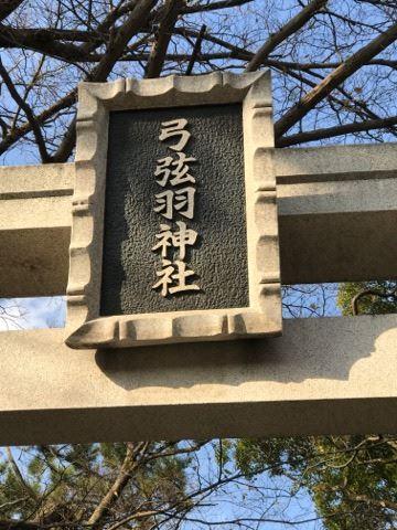 関西のサッカー神社