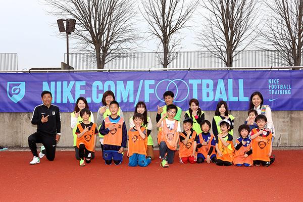 NIKE ACADEMY 親子サッカースクール