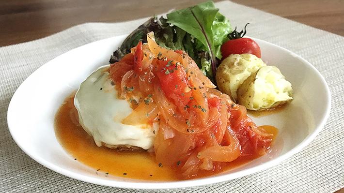 旬の野菜を使って栄養価アップ★新玉トマトソースのトロリチーズハンバーグ