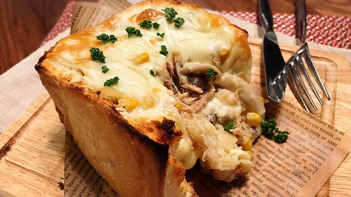 簡単チーズたっぷり★パンでグラタン風