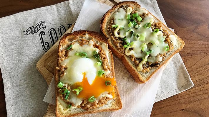 タンパク質とカルシウムも摂れるオヤツに変身★トロネバ納豆トースト