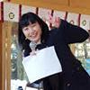 皆川美佳子さん