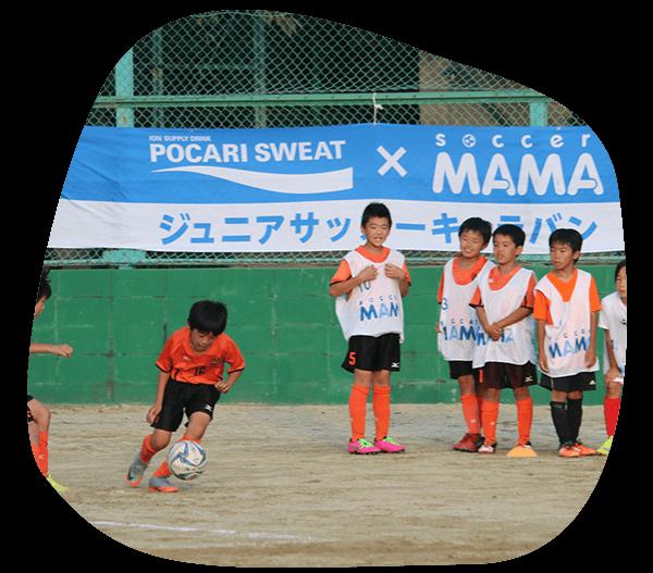 滝ノ水FC