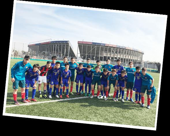 FC Consorte