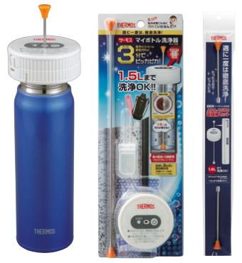 マイボトル洗浄器 APA-1500