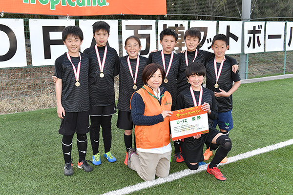 soccer MAMA CUP