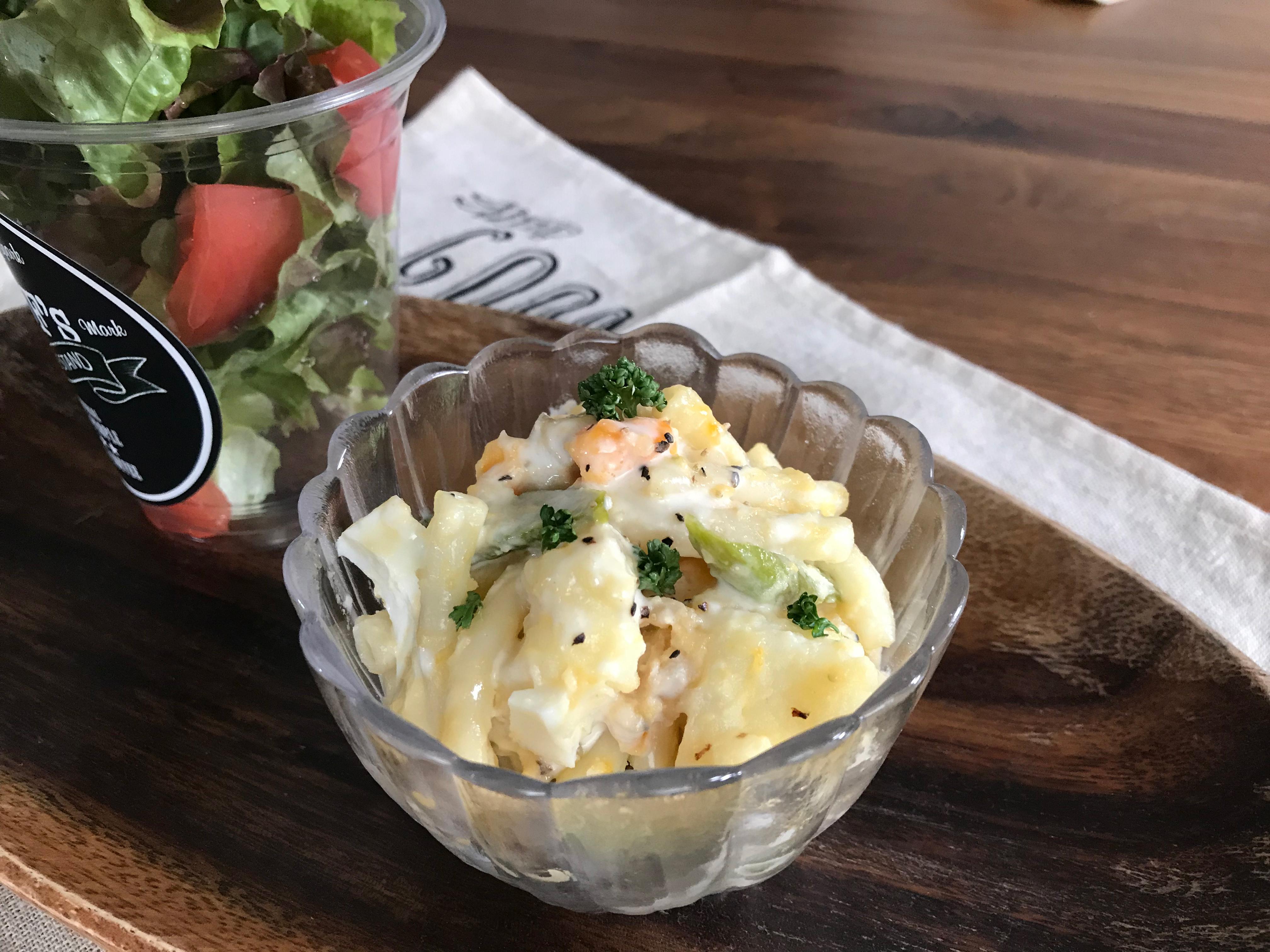ポテトとマカロニのサラダ
